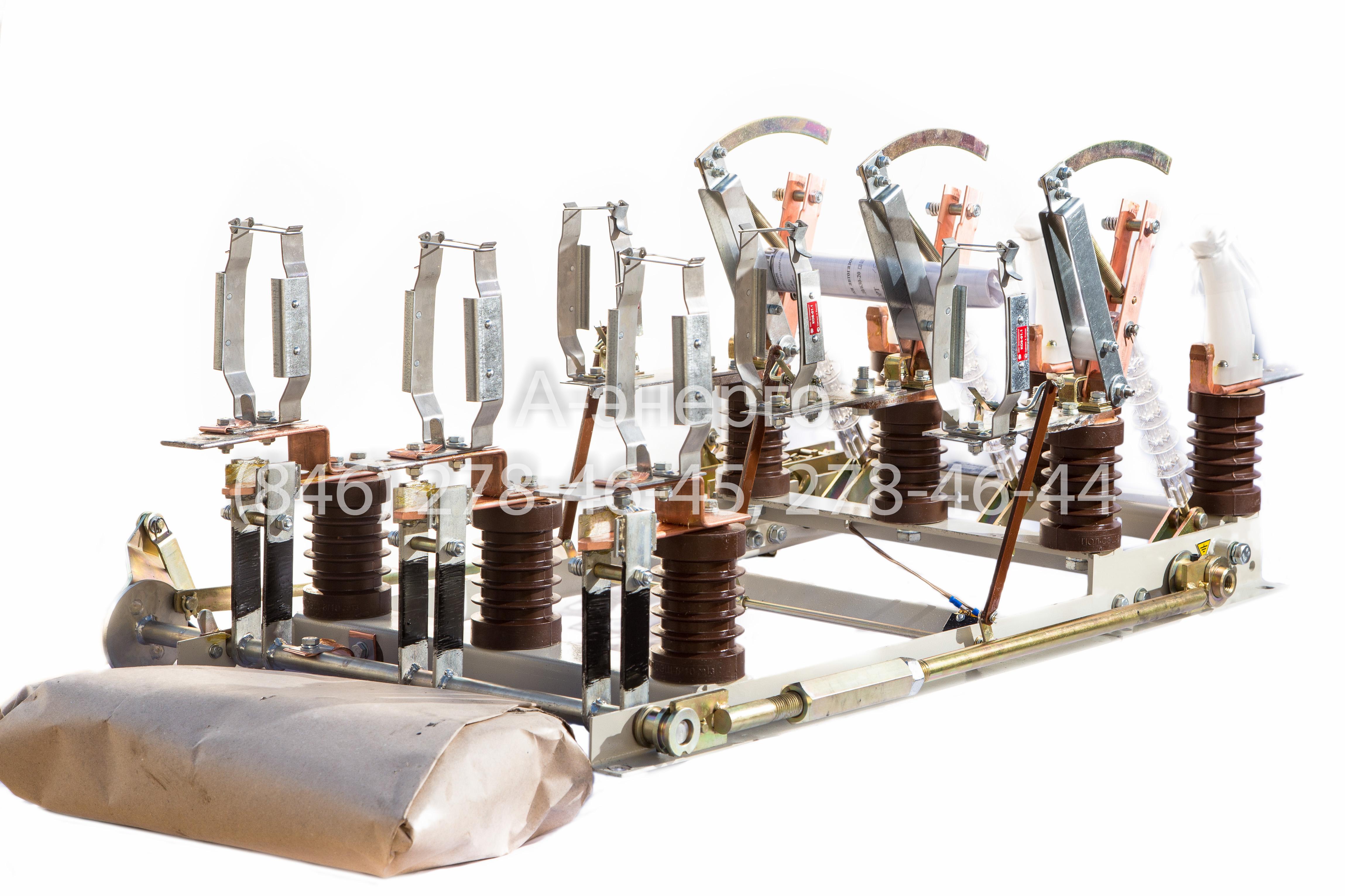 Выключатель нагрузки автогазовый ВНА с ручным приводом ПРБД-10